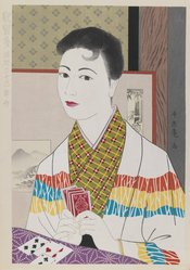 Onuma Chiyuki (Japanese, active 1950s). <em>February: Playing Cards, from the series Japanese Beauties Month by Month</em>, 1958. Color woodblock print on paper, Sheet: 16 3/4 x 11 in. (42.5 x 27.9 cm). Brooklyn Museum, Gift of the Estate of Dr. Eleanor Z. Wallace, 2007.32.89. © artist or artist's estate (Photo: Brooklyn Museum, 2007.32.89_IMLS_PS3.jpg)