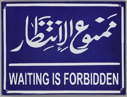 Mona Hatoum (British and Palestinian, born 1952). <em>Waiting is Forbidden</em>, 2006. Enameled metal plaque, 11 13/16 x 15 3/4 in. (30 x 40 cm). Brooklyn Museum, Purchase gift of Shelley Fox Aarons and Philip E. Aarons and John and Barbara Vogelstein, 2008.31. © artist or artist's estate (Photo: , 2008.31_PS9.jpg)