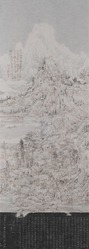 Wang Tiande (Chinese, born 1960). <em>Map of Distant Snowy Mountain Peaks (后山图之佘山雪霁)</em>, 2017. Ink, burn marks (from incense sticks), rubbing of stone stele inscription on xuan paper, 79 1/2 × 28 1/8 in. (202.0 × 71.5 cm). Brooklyn Museum, Gift of Shandan Wu in honor of the new Chinese galleries, 2018.43. © artist or artist's estate (Photo: , 2018.43_PS9.jpg)