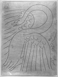 """Henri Matisse (French, 1869-1954). <em>[Untitled] (Illustration for the Poem """"Plusieurs Sonnets"""")</em>, 1932. Etching on wove paper, Sheet: 13 1/16 x 9 13/16 in. (33.2 x 24.9 cm). Brooklyn Museum, Carll H. de Silver Fund, 36.67.23. © artist or artist's estate (Photo: Brooklyn Museum, 36.67.23_acetate_bw.jpg)"""