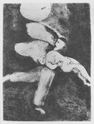 Marc Chagall (French, born Russia, 1887-1985). <em>The Bible (105 etched plates)</em>, 20th century. Etching on French wove paper, Sheet: 17 5/8 x 13 9/16 in. (44.8 x 34.5 cm). Brooklyn Museum, By exchange, 58.187.1. © artist or artist's estate (Photo: Brooklyn Museum, 58.187.1_view1_acetate_bw.jpg)