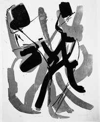 Vevean Oviette (Austrian, 1918-1990). <em>The Dance - Variation II</em>, 1958. Woodcut on paper, image: 23 1/2 x 17 1/2 in. (59.7 x 44.5 cm). Brooklyn Museum, Dick S. Ramsay Fund, 58.51. © artist or artist's estate (Photo: Brooklyn Museum, 58.51_bw.jpg)
