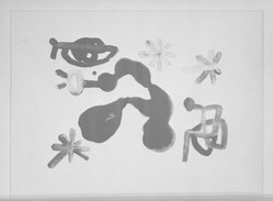 Joan Miró (Spanish, 1893-1983). <em>Album B.</em>, 1948. Lithograph on wove paper, 14 1/2 x 10 1/2 in. (36.8 x 26.7 cm). Brooklyn Museum, Caroline A.L. Pratt Fund, 59.15.6. © artist or artist's estate (Photo: Brooklyn Museum, 59.15.6_acetate_bw.jpg)