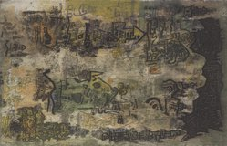 Ynez Johnston (American, born 1920). <em>Inhabited World</em>, 1962. Etching in color Brooklyn Museum, Frederick Loeser Fund, 63.13.1. © artist or artist's estate (Photo: Brooklyn Museum, 63.13.1.jpg)
