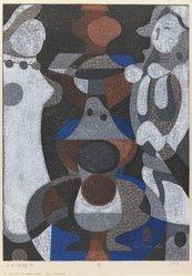 Toru Mabuchi (Japanese, 1920-1994). <em>A Haniwa and Earthenwares</em>, 1959. Woodblock print on paper, sheet/image: 22 1/8 x 16 1/8 in. (56.2 x 41 cm). Brooklyn Museum, Carll H. de Silver Fund, 63.67.4. © artist or artist's estate (Photo: Brooklyn Museum, 63.67.4_IMLS_PS3.jpg)