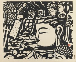 Unichi Hiratsuka (Japanese). <em>Stone Buddha at Usuki</em>, 1940. Woodcut, 14 3/4 x 17 11/16 in. (37.5 x 45 cm). Brooklyn Museum, Carll H. de Silver Fund, 63.68.12. © artist or artist's estate (Photo: Brooklyn Museum, 63.68.12_IMLS_PS3.jpg)