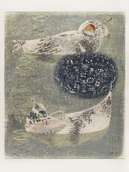 Hatsuyama Shigeru (Japanese, 1897-1973). <em>Floating Sleep (Summer Birds)</em>, 1962. Woodcut, stencil, 28 3/8 x 23 3/4 in. (72 x 60.3 cm). Brooklyn Museum, Carll H. de Silver Fund, 63.68.6. © artist or artist's estate (Photo: Brooklyn Museum, 63.68.6_IMLS_PS4.jpg)
