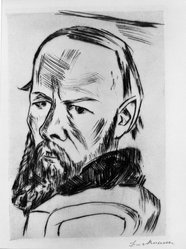 Max Beckmann (German, 1884-1950). <em>Dostoevsky II</em>, 1921. Drypoint on laid paper, Image (Plate): 6 5/8 x 4 1/2 in. (16.8 x 11.4 cm). Brooklyn Museum, Gift of The Louis E. Stern Foundation, Inc., 64.101.14. © artist or artist's estate (Photo: Brooklyn Museum, 64.101.14_acetate_bw.jpg)