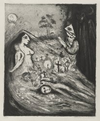 Lola Cueto (Mexican, 1897-1978). <em>Spirits in Graveyard</em>, 1954. Etching Brooklyn Museum, Gift of Mr. and Mrs. Gustave Gilbert, 66.199.6. © artist or artist's estate (Photo: Brooklyn Museum, 66.199.6_PS4.jpg)
