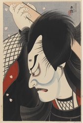 Torii Tadamasa (Japanese, 1904-1970). <em>Dramatic Makeup for Kuronushi, from the series Eighteen Different Types of Dramatic Makeup</em>, 1941. Woodblock print, 15 x 9 3/4 in. (38.1 x 24.8 cm). Brooklyn Museum, Carll H. de Silver Fund, 68.35.10 (Photo: Brooklyn Museum, 68.35.10_IMLS_PS3.jpg)