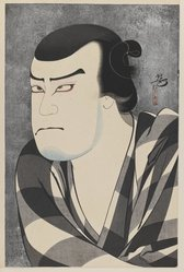 Yoshikawa Kanpo (Japanese, 1894-1979). <em>Actor Jitsukawa Enjaku II as Igami-no-Gonta</em>, 1925. Woodblock color print, 15 3/4 x 10 1/2 in. (40 x 26.7 cm). Brooklyn Museum, Carll H. de Silver Fund, 68.35.12. © artist or artist's estate (Photo: Brooklyn Museum, 68.35.12_IMLS_PS3.jpg)