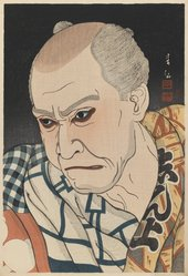 Natori Shunsen (Japanese, 1886-1960). <em>Actor Onoe Matsunosuke IV as Nozarashi Chobei, from the series Collection of Portraits by Shunsen</em>, 1925. Woodblock color print, 15 x 10 1/4 in. (38.1 x 26 cm). Brooklyn Museum, Carll H. de Silver Fund, 68.35.14. © artist or artist's estate (Photo: Brooklyn Museum, 68.35.14_IMLS_PS3.jpg)