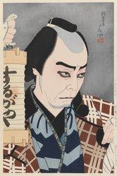 Natori Shunsen (Japanese, 1886-1960). <em>Nakamura Kichiemon As Suzagamori No Chobei</em>, 1951. Woodblock color print, 15 x 9 3/4 in. (38.1 x 24.8 cm). Brooklyn Museum, Carll H. de Silver Fund, 68.35.15. © artist or artist's estate (Photo: Brooklyn Museum, 68.35.15_IMLS_PS3.jpg)