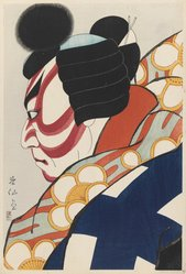 Natori Shunsen (Japanese, 1886-1960). <em>Actor Matsumoto Koshiro VII as Umeomaru, from the series Collection of Portraits by Shunsen</em>, 1926. Woodblock color print, 15 x 10 in. (38.1 x 25.4 cm). Brooklyn Museum, Carll H. de Silver Fund, 68.35.16. © artist or artist's estate (Photo: Brooklyn Museum, 68.35.16_IMLS_PS3.jpg)