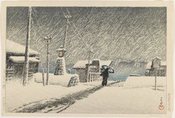 Kawase Hasui (Japanese, 1883-1957). <em>Snow at Tsukijima, from the series Twelve Scenes of Tokyo</em>, 1930. Woodblock color print, 9 1/2 x 14 1/4 in. (24.1 x 36.2 cm). Brooklyn Museum, Carll H. de Silver Fund, 68.35.6. © artist or artist's estate (Photo: Brooklyn Museum, 68.35.6_IMLS_PS3.jpg)