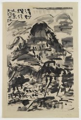 Munakata Shiko (Japanese, 1903-1975). <em>Landscape</em>, 20th century. Sumi ink on paper, sheet: 19 3/8 x 12 1/2 in. (49.2 x 31.8 cm). Brooklyn Museum, Gift of Irwin Rothman, 70.4. © artist or artist's estate (Photo: Brooklyn Museum, 70.4_IMLS_PS4.jpg)