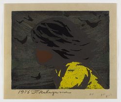 Nakayama Tadashi (Japanese, 1927-2014). <em>Girl in the Wind</em>, 1956. Woodblock print, 7 3/4 x 9 1/2 in. (19.7 x 24.1 cm). Brooklyn Museum, Anonymous gift, 76.151.1. © artist or artist's estate (Photo: Brooklyn Museum, 76.151.1_IMLS_PS4.jpg)