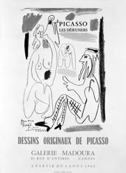 Pablo Picasso (Spanish, 1881-1973). <em>Picasso Les Dejeuners</em>, 1962. Offset lithograph poster on wove paper, Sheet: 20 3/4 x 15 in. (52.7 x 38.1 cm). Brooklyn Museum, Gift of Leon Pomerance, 76.78.1. © artist or artist's estate (Photo: Brooklyn Museum, 76.78.1_bw.jpg)