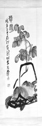 Qi Baishi (Chinese, 1864-1957). <em>Peaches in a Basket</em>, 1948. Hanging scroll, ink and color on paper, Overall: 76 x 17 5/8 in. (193 x 44.8 cm). Brooklyn Museum, Gift of Mr. and Mrs. Arthur Weisenberger and J. Aron Charitable Foundation, 77.96. © artist or artist's estate (Photo: Brooklyn Museum, 77.96_bw_IMLS.jpg)