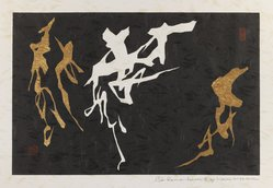 Haku Maki (Japanese, 1924-2000). <em>Remembrance - E</em>, ca. 1960. Woodblock print in 3 colors on white laid paper, Image: 10 3/4 x 16 1/4 in. (27.3 x 41.3 cm). Brooklyn Museum, Gift of Edythe Polster, 79.13.3. © artist or artist's estate (Photo: Brooklyn Museum, 79.13.3_IMLS_PS3.jpg)