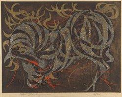 Nakayama Tadashi (Japanese, 1927-2014). <em>Horse</em>, 1960. Color woodblock print on paper, 20 1/4 x 26 1/2 in. (51.4 x 67.3 cm). Brooklyn Museum, Gift of Robert Sistrunk, 82.129.2. © artist or artist's estate (Photo: Brooklyn Museum, 82.129.2_IMLS_PS3.jpg)