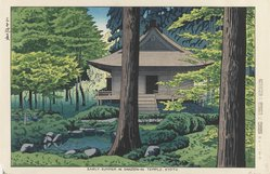 Asano (Japanese, 1900-1999). <em>Early Summer in Sanzen-in Temple, Kyoto</em>, 1953. Color woodblock print on paper, 10 7/8 x 15 3/4 in. (27.6 x 40 cm). Brooklyn Museum, Gift of Mr. and Mrs. Peter P. Pessutti, 82.186.6. © artist or artist's estate (Photo: Brooklyn Museum, 82.186.6_IMLS_PS3.jpg)