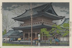 Asano (Japanese, 1900-1999). <em>Rain in Higashi-Honganji Temple, Kyoto</em>, 1953. Color woodblock print on paper, 15 3/4 x 10 3/4 in. (40 x 27.3 cm). Brooklyn Museum, Gift of Mr. and Mrs. Peter P. Pessutti, 83.244.2. © artist or artist's estate (Photo: Brooklyn Museum, 83.244.2_IMLS_PS3.jpg)