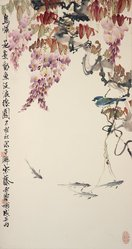 <em>Blue Jay, Wisteria and River Trout</em>, ca. 1960. Hanging scroll, ink and color on paper, Image: 31 3/4 x 17 in. (80.6 x 43.2 cm). Brooklyn Museum, Gift of Dr. and Mrs. John P. Lyden, 84.196.14. © artist or artist's estate (Photo: Brooklyn Museum, 84.196.14.jpg)