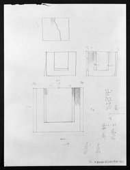 John Day. <em>Northern Renaissance</em>, 1975. Pencil on paper, 13 15/16 x 10 7/8 in. (35.4 x 27.7 cm). Brooklyn Museum, Gift of the Estate of John Day, 84.78.1. © artist or artist's estate (Photo: Brooklyn Museum, 84.78.1_bw.jpg)