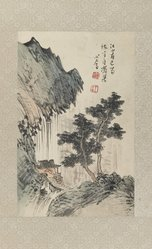 Pu Ru (Chinese, 1896-1963). <em>Landscape; Album Leaf</em>, ca. 1950. Ink and color on paper, Image: 10 1/4 x 6 1/2 in. (26 x 16.5 cm). Brooklyn Museum, Gift of Dr. and Mrs. John P. Lyden, 86.271.8. © artist or artist's estate (Photo: Brooklyn Museum, 86.271.8_IMLS_PS3.jpg)