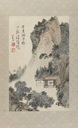 Pu Ru (Chinese, 1896-1963). <em>Landscape</em>, ca. 1950. Ink and color on paper, Image: 10 1/4 x 6 1/2 in. (26 x 16.5 cm). Brooklyn Museum, Gift of Dr. and Mrs. John P. Lyden, 86.271.9. © artist or artist's estate (Photo: Brooklyn Museum, 86.271.9_IMLS_PS3.jpg)