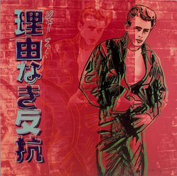 "Andy Warhol (American, 1928-1987). <em>""Rebel Without a Cause"" James Dean</em>, 1985. Screenprint on board, sheet: 38 x 38 in. (96.5 x 96.5 cm). Brooklyn Museum, Robert A. Levinson Fund, 86.63. © artist or artist's estate (Photo: Brooklyn Museum, 86.63.jpg)"