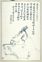 Fan Zeng (Chinese, born 1938). <em>Addict of Herbs</em>, 1978. Framed hanging scroll, Ink and color on paper, 41 × 27 in. (104.1 × 68.6 cm). Brooklyn Museum, Gift of Alastair Bradley Martin, 88.91.1. © artist or artist's estate (Photo: Brooklyn Museum, 88.91.1_IMLS_SL2.jpg)