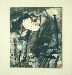 """Wang Naizhuang (Chinese, born 1929). <em>Hanging Scroll (Framed) - Lotus with Dragonfly</em>, ca. 1980. Ink and color on """"window paper"""", Scroll: 21 1/2 x 18 1/2 in. (54.6 x 47 cm). Brooklyn Museum, Gift of Alastair Bradley Martin, 88.91.3. © artist or artist's estate (Photo: Brooklyn Museum, 88.91.3_IMLS_SL2.jpg)"""