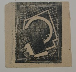 Blanche Lazzell (American, 1879-1956). <em>Untitled Abstraction (Horizontal)</em>, ca. 1933. Woodcut on Japan paper, Sheet: 5 15/16 x 6 in. (15.1 x 15.2 cm). Brooklyn Museum, Alfred T. White Fund, 1998.27. © artist or artist's estate (Photo: Brooklyn Museum, CUR.1998.27.jpg)