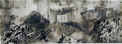 Elise Kaufman (American, born 1961). <em>Untitled</em>, 2006. Ink and graphite on Mylar, 4 1/4 x 12 in. (10.8 x 30.5 cm). Brooklyn Museum, Gift of Sarah-Ann & Werner H. Kramarsky Collection, New York, 2014.113.5. © artist or artist's estate (Photo: Image courtesy of Werner H. Kramarsky, CUR.2014.113.5_Kramarsky_photo.jpg)