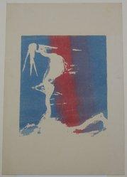 Henry Mark (American, born 1915). <em>Birth of Venus (Progressive)</em>, 1944. Serigraph on wove paper, Sheet: 11 1/16 x 7 1/2 in. (28.1 x 19.1 cm). Brooklyn Museum, Dick S. Ramsay Fund, 45.12.7. © artist or artist's estate (Photo: Brooklyn Museum, CUR.45.12.7.jpg)