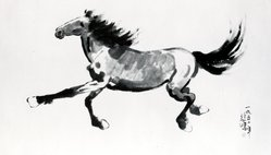 Hsu Pei-hung (Chinese, 1895-1953). <em>Horizontal Scroll, Galloping Horse</em>, 1950. Ink on paper, exclusive of mount: 25 x 42 1/4 in. (63.5 x 107.3 cm). Brooklyn Museum, Frank L. Babbott Fund, 77.212. © artist or artist's estate (Photo: Brooklyn Museum, CUR.77.212_bw.jpg)
