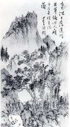 Pu Ru (Chinese, 1896-1963). <em>Landscape</em>, ca. 1950. Hanging scroll painting, 25 1/2 x 12 7/8 in. (64.8 x 32.7 cm). Brooklyn Museum, Gift of Dale Jenkins, 84.192.4. © artist or artist's estate (Photo: Brooklyn Museum, CUR.84.192.4_bw.jpg)
