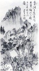 Pu Ru (Chinese, 1896-1963). <em>Landscape</em>, ca. 1950. Hanging scroll painting, 25 1/2 x 12 7/8 in. (64.8 x 32.7 cm). Brooklyn Museum, Gift of Dale Jenkins, 84.192.4. © artist or artist's estate (Photo: Brooklyn Museum, CUR.84.192.4_bw.jpg)