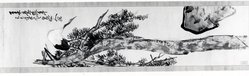 Wang Chen. <em>Crane, Pine Tree and Rock</em>, 1929. Ink and color on paper, exclusive  of mounting: 54 x 13 1/4 in. (137.2 x 33.7 cm). Brooklyn Museum, Gift of Dr. and Mrs. John P. Lyden, 84.196.20. © artist or artist's estate (Photo: Brooklyn Museum, CUR.84.196.20_bw.jpg)