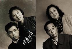Hai Bo (Chinese, born 1962). <em>Lifetime</em>, 1999. Chromogenic photographs, sheet: 23 7/8 × 17 1/2 in. (60.6 × 44.5 cm). Brooklyn Museum, Gift of Richard Born, 2018.55.21a-b. © artist or artist's estate (Photo: Image courtesy AW Asia, CUR.TL2018.74.21a-b_AWAsia_photograph.jpg)