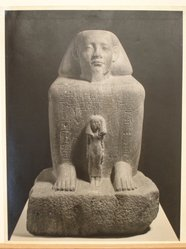 Herman de Wetter (American, born Estonia, 1880-1950). <em>Granite</em>, n.d. Gelatin silver photographs, 17 x 14 in. (43.2 x 35.6 cm). Brooklyn Museum, Brooklyn Museum Collection, X894.98a-b. © artist or artist's estate (Photo: Brooklyn Museum, CUR.X894.98a.jpg)