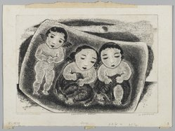 George Constant (American, 1892-1978). <em>Children's Dream</em>, 1937. Drypoint, Sheet: 13 1/4 x 17 3/4 in. (33.7 x 45.1 cm). Brooklyn Museum, Brooklyn Museum Collection, X1042.112. © artist or artist's estate (Photo: Brooklyn Museum, x1042.112_PS1.jpg)